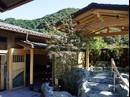 日帰り温浴施設「京王高尾山温泉/極楽湯」オープンへ 施設内を紹介