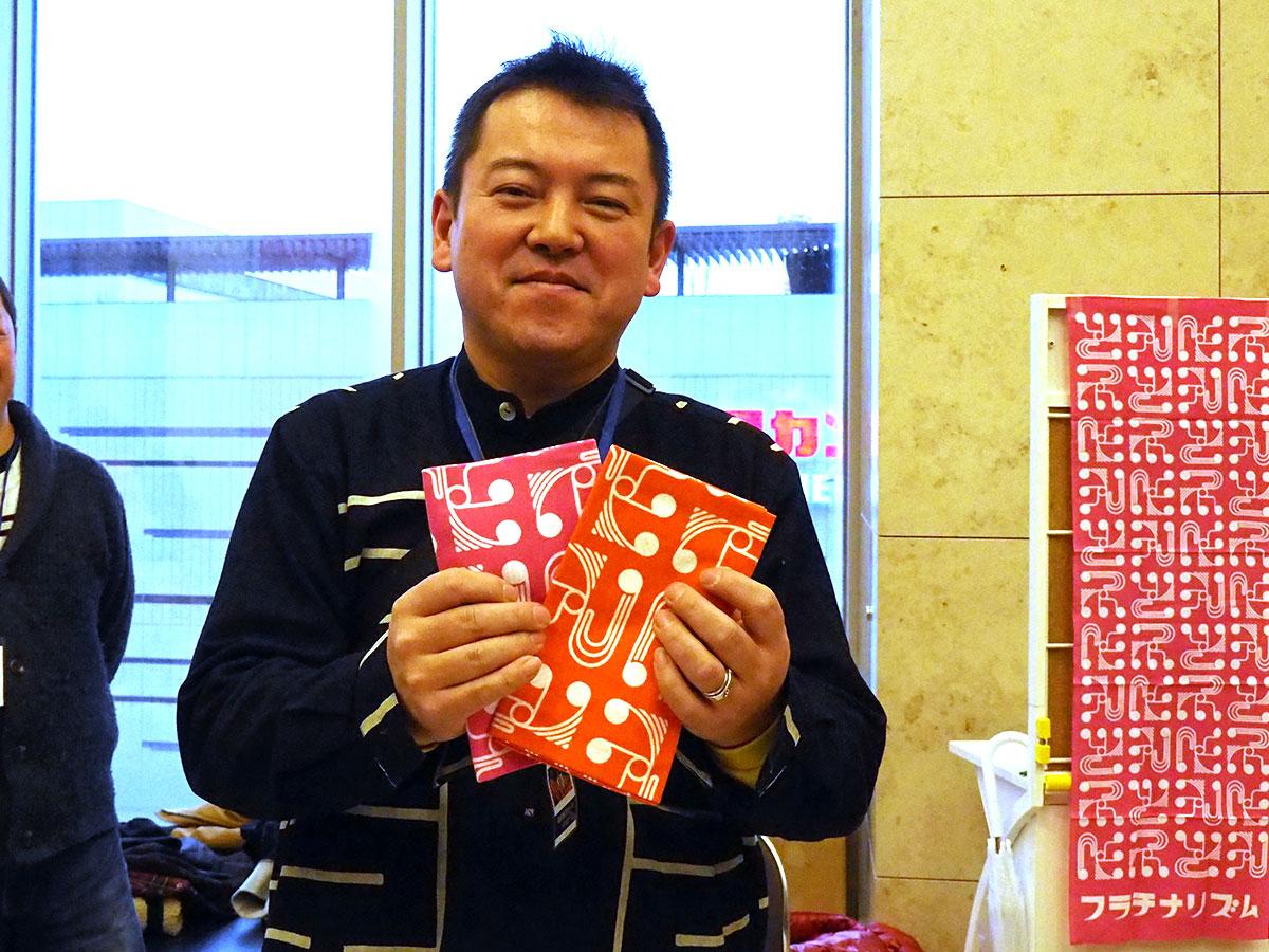 中川商店はフラチナリズムとのコラボ手拭いを販売